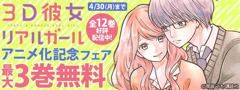 12月度新刊発売特集 第1弾